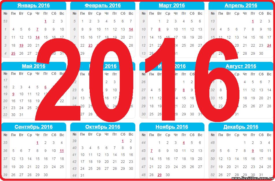 Лунный календарь на 2017 год для новокузнецка